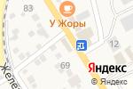 Схема проезда до компании Поляна в Винсадах