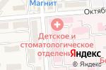 Схема проезда до компании Клиническая больница в Лермонтове