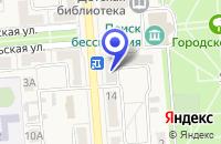 Схема проезда до компании ПТФ ФЕДОРЕНКО Л.В. в Лермонтове