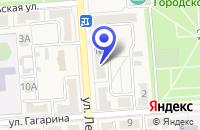 Схема проезда до компании АПТЕКА АДОНИС в Лермонтове
