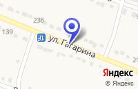 Схема проезда до компании ФХ ШЕЛТУШЕВА в Александровском