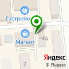 Местоположение компании Estel-kavkaz