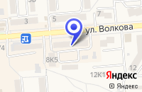 Схема проезда до компании ПАРИКМАХЕРСКАЯ ФЕЯ в Лермонтове