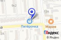 Схема проезда до компании РЕМОНТНО-СТРОИТЕЛЬНАЯ ФИРМА ЕВРОСТИЛЬ в Лермонтове