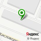 Местоположение компании Власта