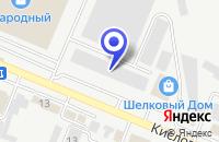 Схема проезда до компании ТФ КАВИНТОРГ+Ф в Кисловодске