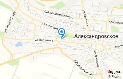 Местоположение на карте пункта техосмотра по адресу Ставропольский край, с Александровское, ул К.Маркса, д 126А