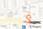 Схема проезда до компании Александр в Лермонтове