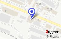 Схема проезда до компании ТФ ЭНЕРГОСНАБ в Кисловодске