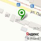 Местоположение компании Детский сад №6, Ягодка