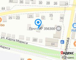 Схема местоположения почтового отделения 356303