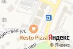 Схема проезда до компании Fix Price в Железноводском