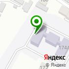 Местоположение компании Детский сад №7, Рябинушка