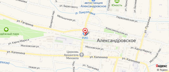Карта расположения пункта доставки СИТИЛИНК в городе Александровское