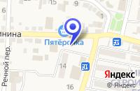 Схема проезда до компании ТФ ЭКОНОМНЫЙ в Александровском