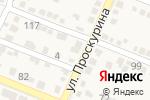 Схема проезда до компании Магазин зооветпрепаратов в Железноводске