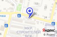 Схема проезда до компании ПРОТИВОПОЖАРНАЯ СЛУЖБА ПОЖЗАЩИТА в Александровском