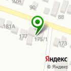 Местоположение компании Магазин автозапчастей для УАЗ