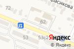 Схема проезда до компании Отдел МВД России по г. Железноводску в Железноводске