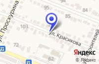 Схема проезда до компании СТАНЦИЯ ПРОФИЛАКТИЧЕСКОЙ ДЕЗИНФЕКЦИИ в Железноводске