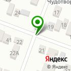 Местоположение компании АВТОЦЕНТРГАЗ КАВКАЗ