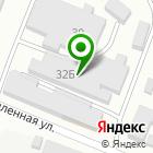 Местоположение компании МС-Моторс