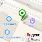 Местоположение компании МиК Маргарита Индустрия Красоты