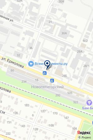 МАГАЗИН БЫТОВОЙ ТЕХНИКИ СЕКТОР ГАЗА на карте Пятигорска