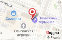 Схема проезда до компании Апрель в Железноводске