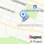 Участковый пункт полиции на карте Пятигорска (КМВ)