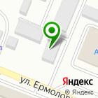 Местоположение компании Глобал-Сталь-Кавказ