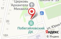 Схема проезда до компании Почтовое отделение в Побегайловке
