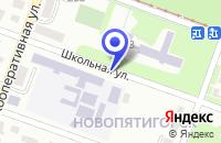 Схема проезда до компании ПРОИЗВОДСТВЕННАЯ ФИРМА ЛОТОС-20 в Пятигорске