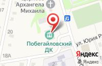 Схема проезда до компании Сельский дом культуры в Побегайловке