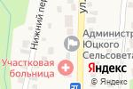 Схема проезда до компании Администрация Юцкого сельсовета в Юцах
