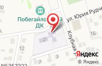 Схема проезда до компании Детский сад №30 в Побегайловке