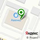 Местоположение компании Магазин электробензоинструмента
