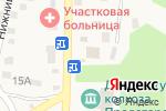 Схема проезда до компании Сбербанк, ПАО в Юцах