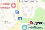 Схема проезда до компании Банкомат, Сбербанк, ПАО в Юцах