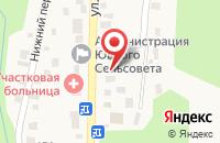 Схема проезда до компании Юцкое-КООП в Юцах