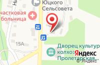 Схема проезда до компании Сбербанк России в Юцах