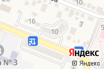 Схема проезда до компании Единая Служба Бронирования в Железноводске