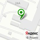 Местоположение компании ЛЮКС