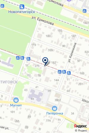 ПЯТИГОРСКИЙ ФИЛИАЛ МОСКОВСКИЙ ГОСУДАРСТВЕННЫЙ УНИВЕРСИТЕТ СЕРВИСА на карте Пятигорска