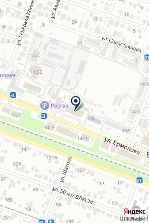 КАФЕ КАРИНЭ на карте Пятигорска