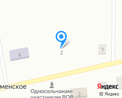 Схема местоположения почтового отделения 361720