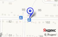 Схема проезда до компании СП КОЛУМБ в Александровском
