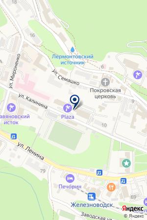 ЖЕЛЕЗНОВОДСКАЯ КЛИНИКА на карте Железноводска