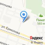 Авиационно-спасательный центр СКРЦ МЧС России на карте Пятигорска (КМВ)