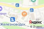Схема проезда до компании Город-Luxe в Железноводске